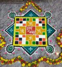 bihari pandit in bangalore