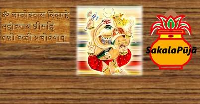 Pandit & Purohit for Sankasti Chaturti Puja in Bangalore