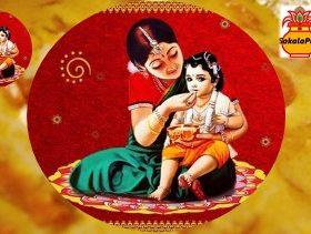 Annaprashan Puja in Bangalore