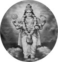 Dhanvantri Homam
