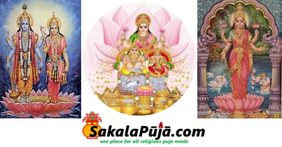 Lakshmi Kubera Havan - To acquire Wealth & Fortune