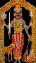 Kalabhairav